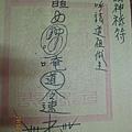 IMG_3488.jpg