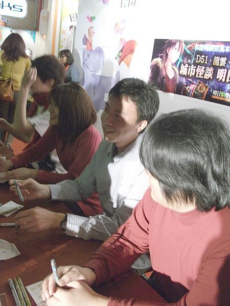 20110213書展甜點趴011.jpg