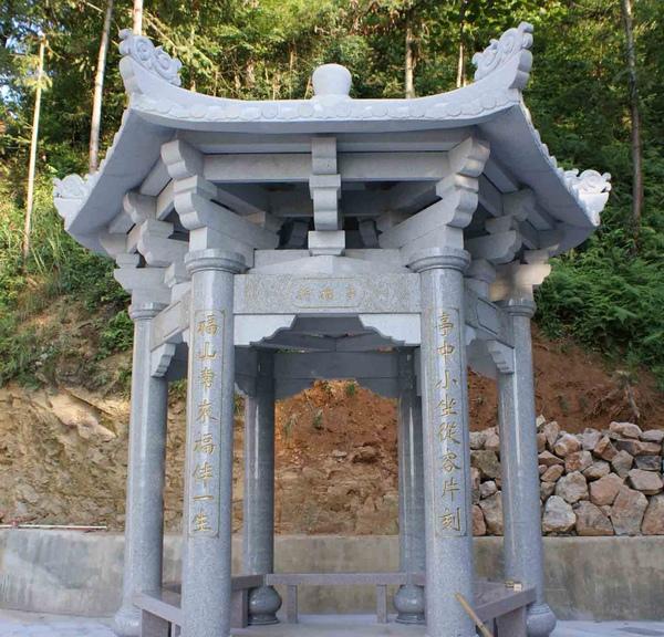 邵武福山公园1.JPG