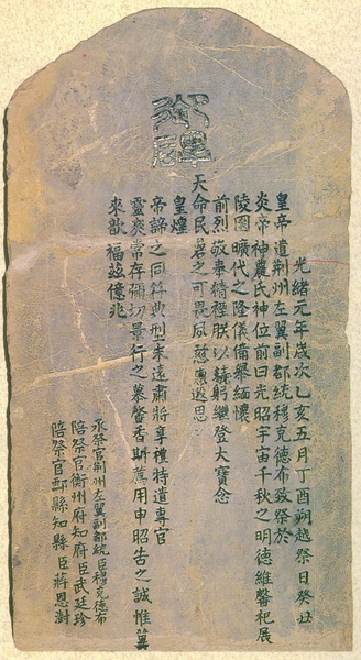Image9(3).jpg