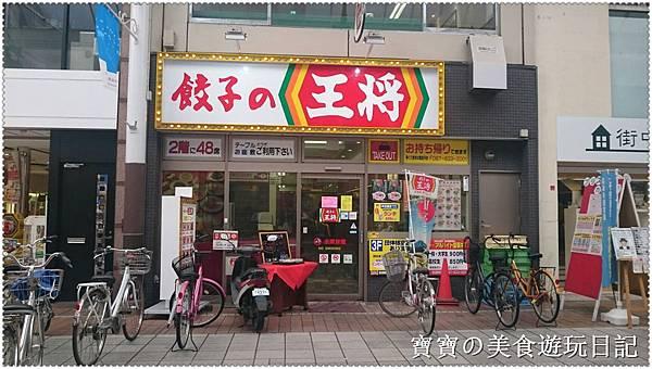 30269_副本.jpg