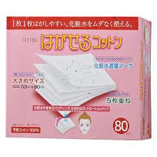 「日本丸三 五層可撕型敷面化妝棉」的圖片搜尋結果