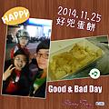 20141125-好兇蛋餅