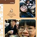 20141217-懶鍋