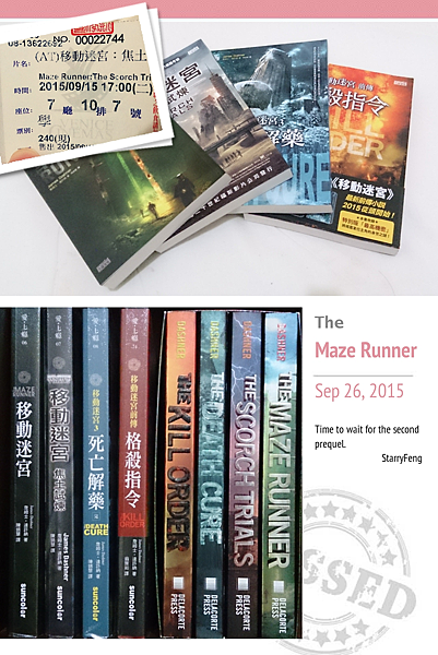 20150926-The Maze Runner