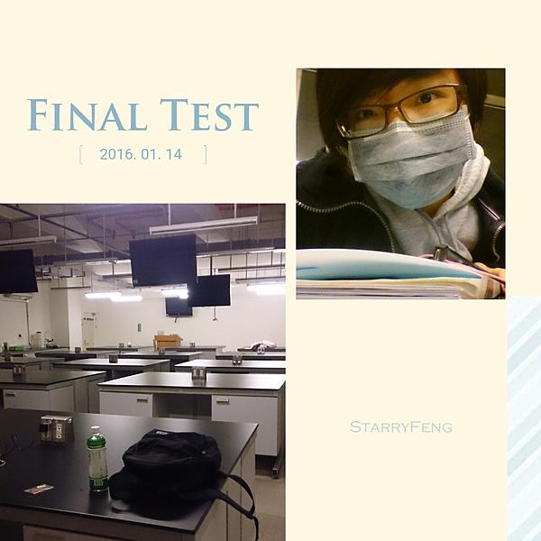 20160114-期末考