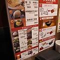 KanTo 1st Day 059.JPG