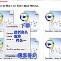 Free file-06