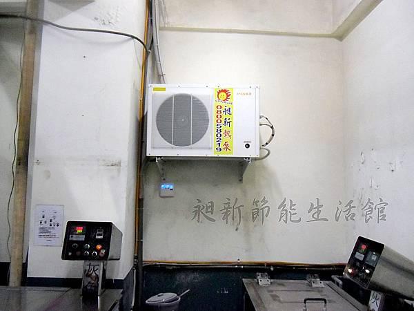 台灣富綢纖維股份有限公司