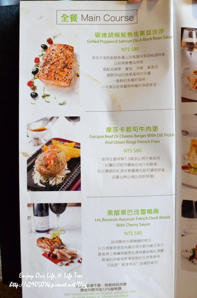 新竹-樹之舞歐式手工廚房 @ 米奇小天使 :: 痞客邦