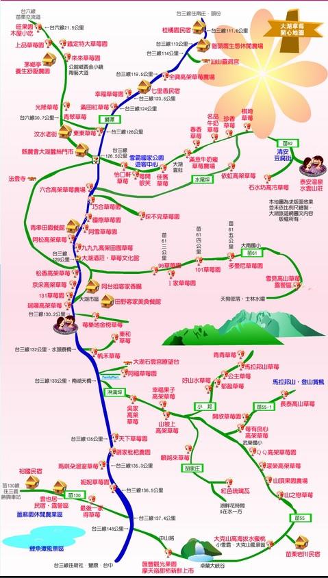 草莓map.jpg