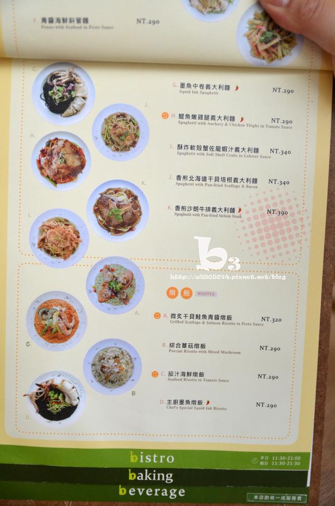 新竹-b3。breakfast/brunch/bistro @ 米奇小天使 :: 痞客邦