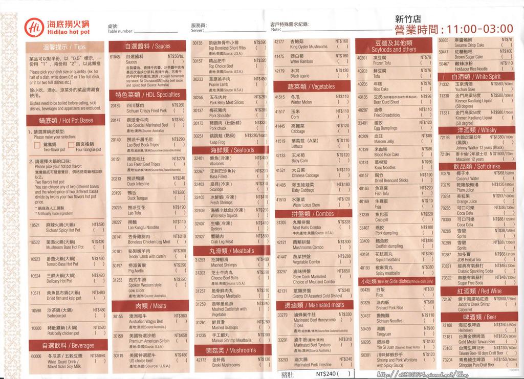 menu1_調整大小 .jpg