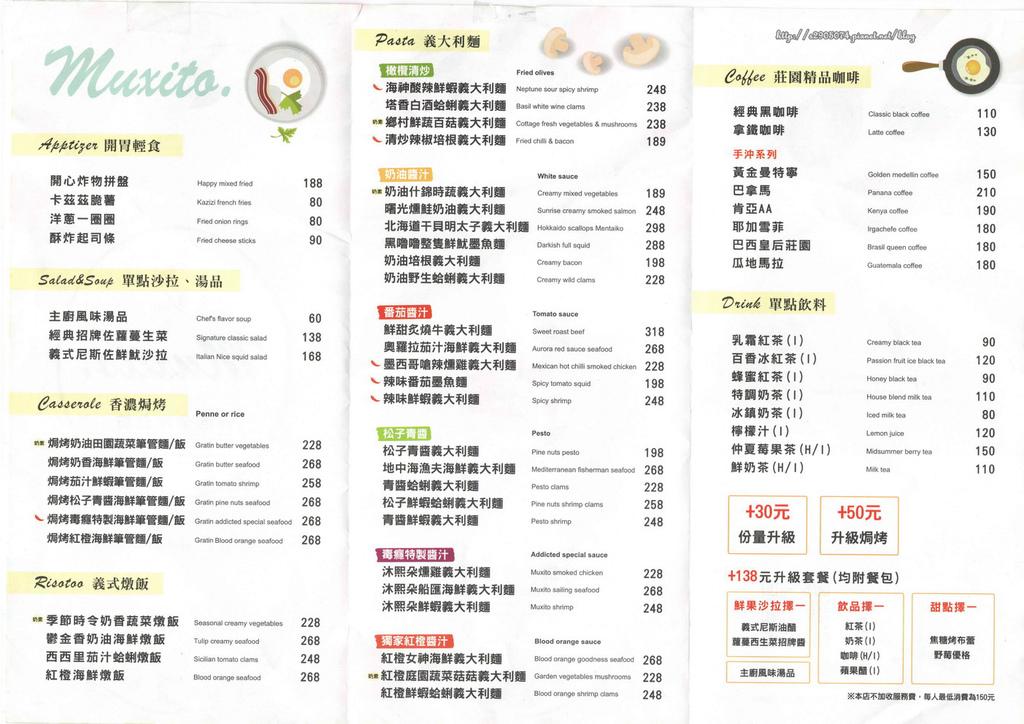 menu2_調整大小 .jpg