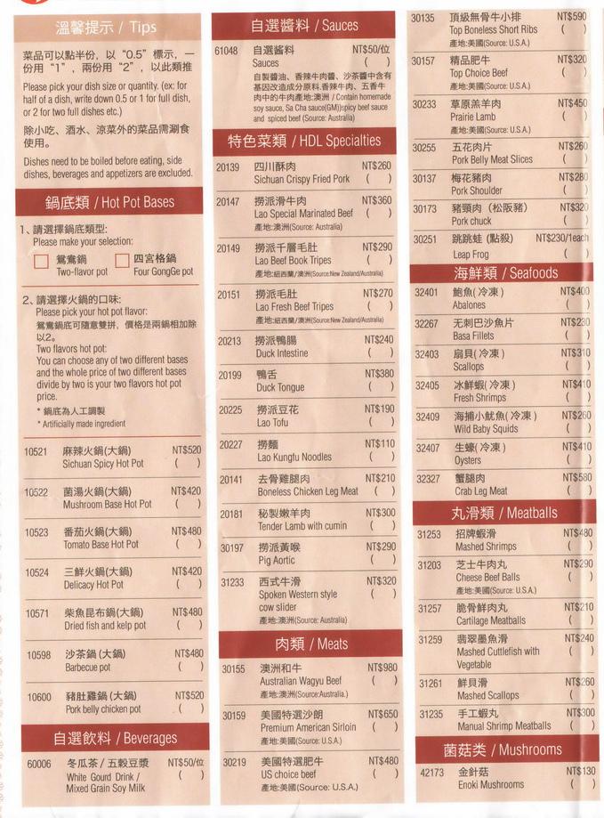 menu1_1.jpg