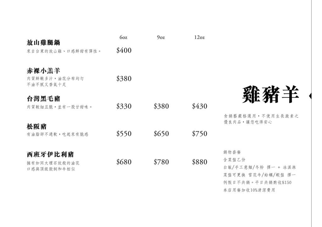 menu7.jpg