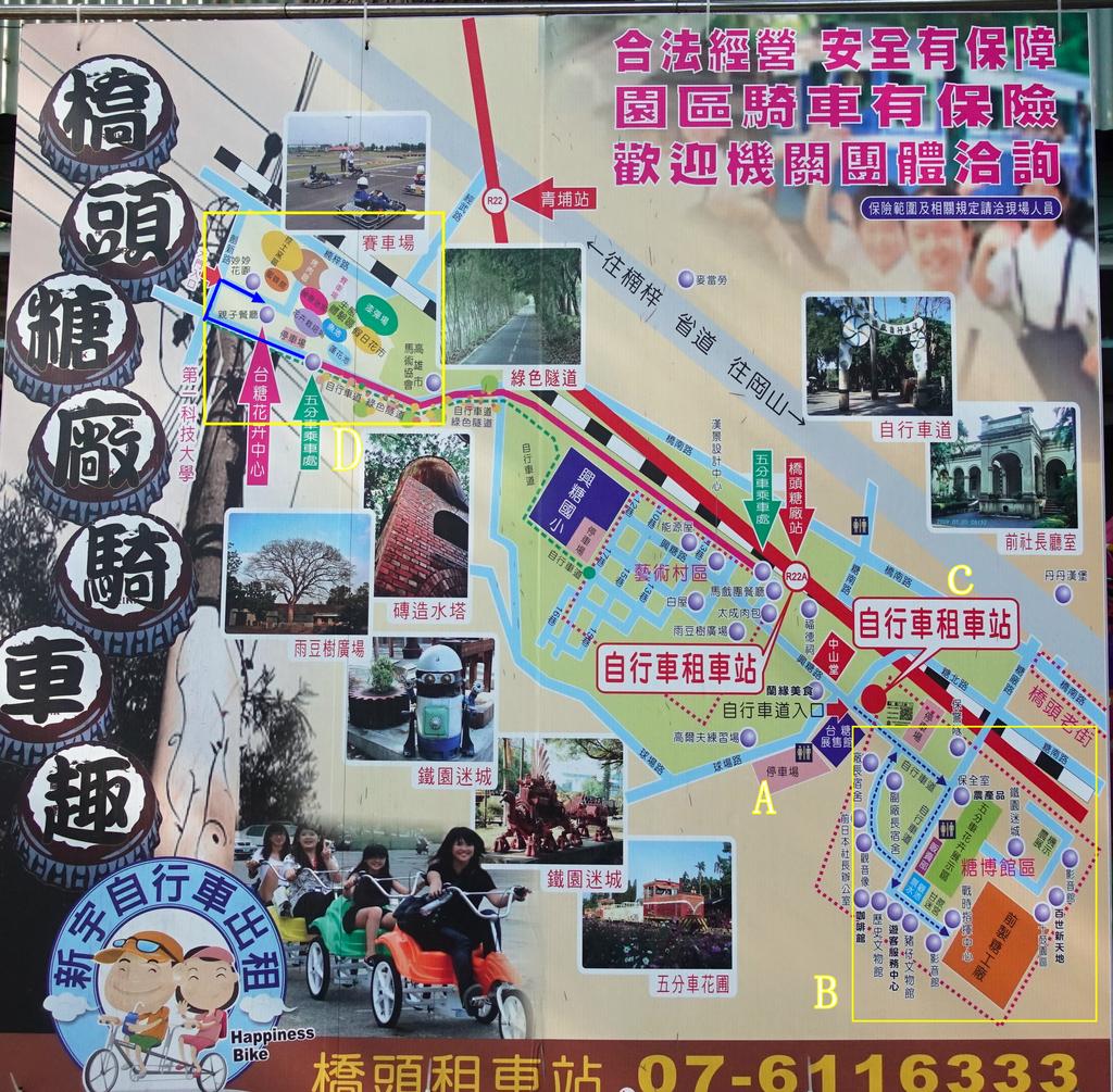DSC09649_副本.png