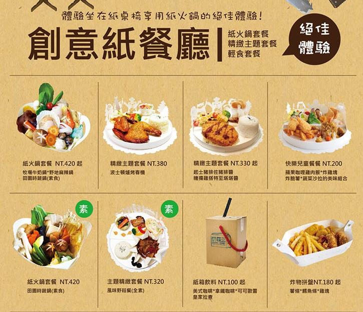 menu07-01_4.jpg