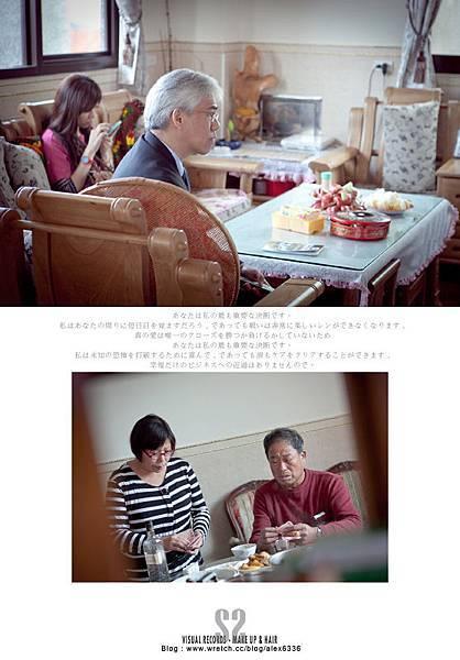 S2婚禮記錄-婚禮記錄-蘇菲雅婚紗 (2)