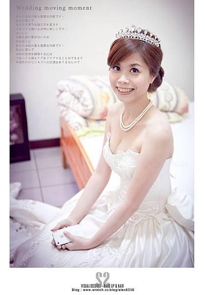S2婚禮記錄-婚禮記錄-蘇菲雅婚紗 (15)