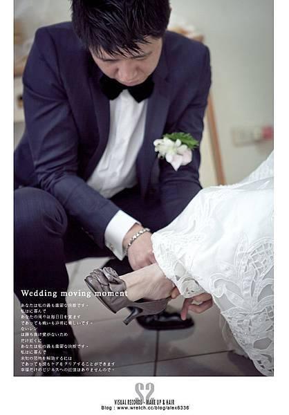 S2婚禮記錄-婚禮記錄-蘇菲雅婚紗 (28)