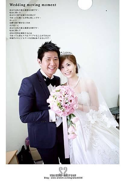 S2婚禮記錄-婚禮記錄-蘇菲雅婚紗 (30)