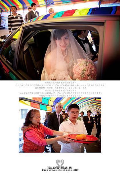 S2婚禮記錄-婚禮記錄-蘇菲雅婚紗 (37)