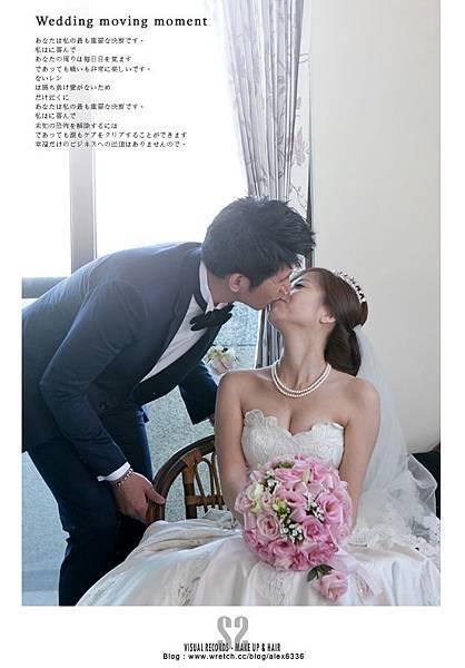 S2婚禮記錄-婚禮記錄-蘇菲雅婚紗 (42)