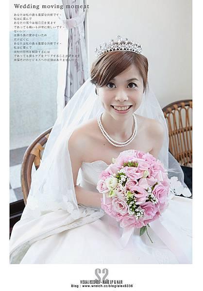 S2婚禮記錄-婚禮記錄-蘇菲雅婚紗 (45)