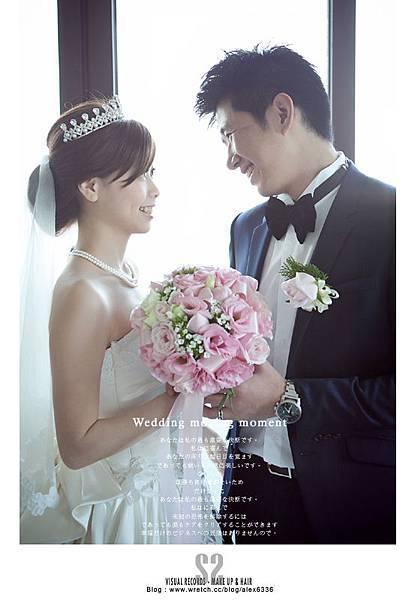 S2婚禮記錄-婚禮記錄-蘇菲雅婚紗 (50)