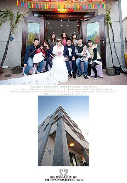 S2婚禮記錄-婚禮記錄-蘇菲雅婚紗 (57)