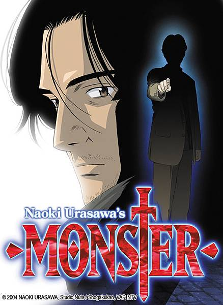 怪物monster