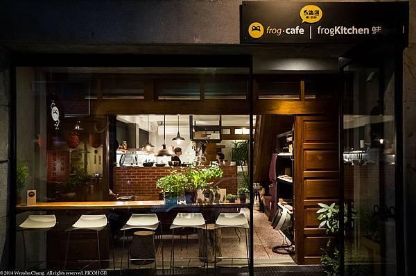 蛙咖啡永樂店