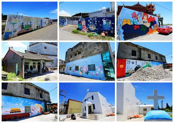 台西國際彩繪漁村