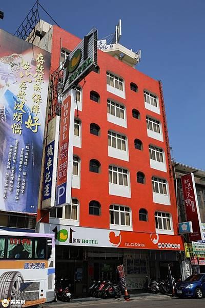 新竹101旅店