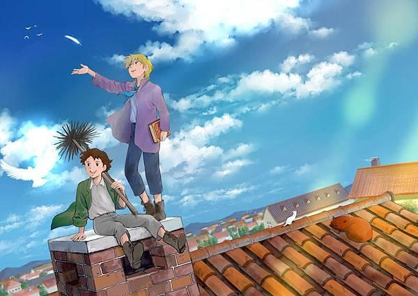 羅密歐的藍天