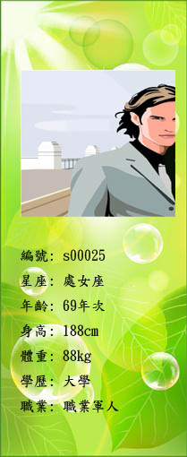 s0025