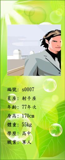 s0007