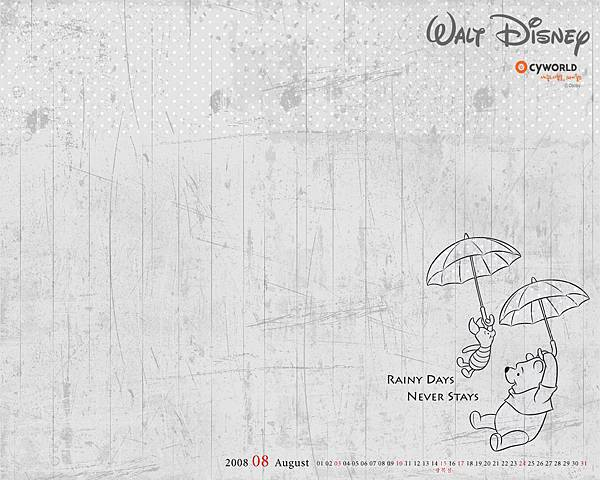 August_calendar_wallpaper_disney.jpg