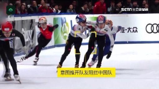 ▲▼南韓選手欲將隊友推去阻饒對手,卻雙雙慘摔在地。(圖/翻攝自梨視頻)