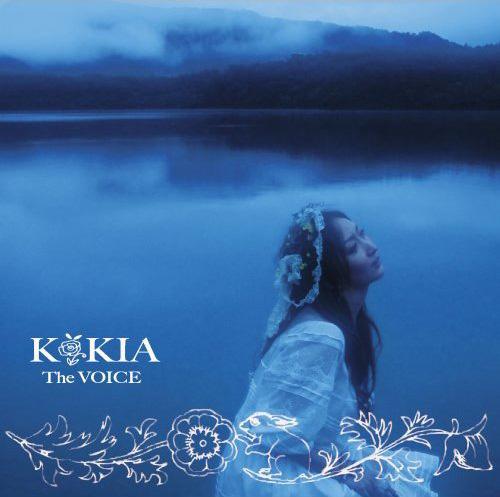 kokia_voice.jpg
