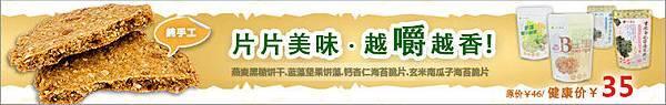 永信餅乾3.jpg