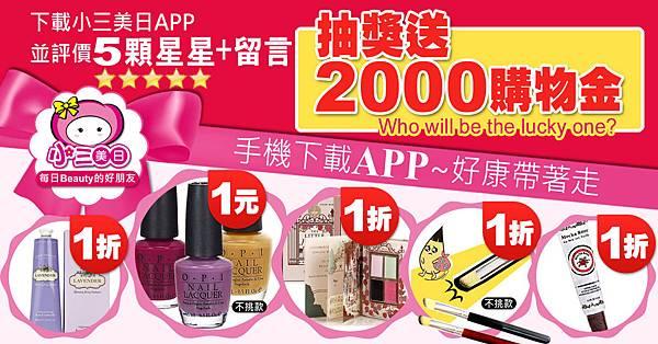 1200_627-1折+1元-1.jpg