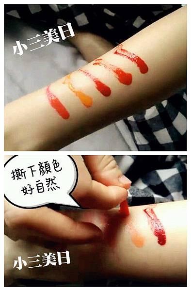 XiaoYing_Video_1427805389344_0000019738_副本.jpg