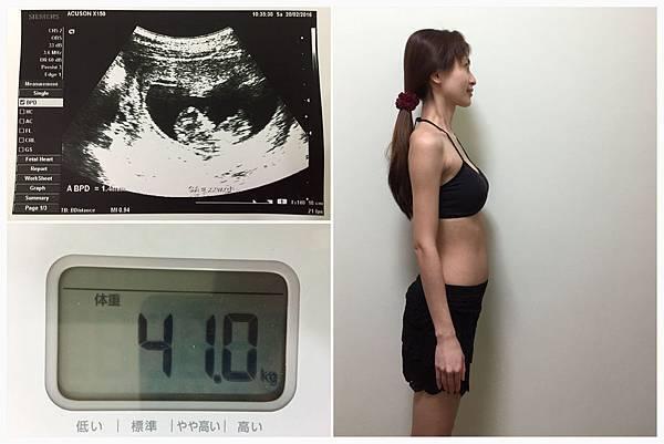 懷孕3個月,可以看出小寶貝的雛形了 ♥,體重從39微幅上揚41