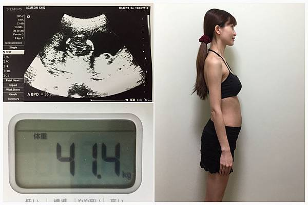 懷孕4個月,不孕吐、不長痘、不便祕,好的開始 ^^