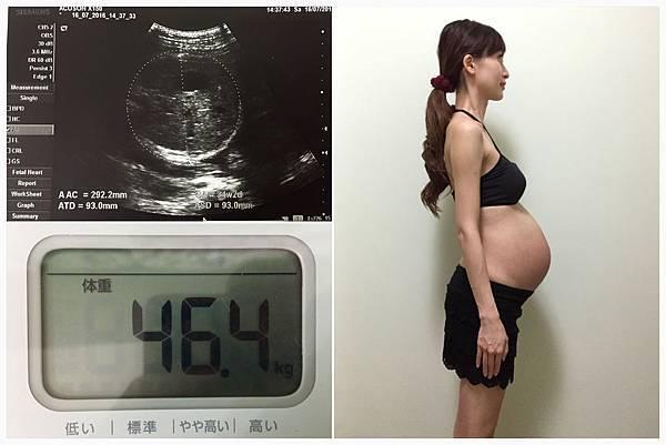 懷孕8個月,所有產檢PASS,唯一發生的小插曲是胎位不正 , 因為很想挑戰自然產, 這個噩耗讓我做了好一陣子貓背式 (脖子快斷了%3E%2F%2F%3C;), 好在妹妹有乖,第33周轉正了!