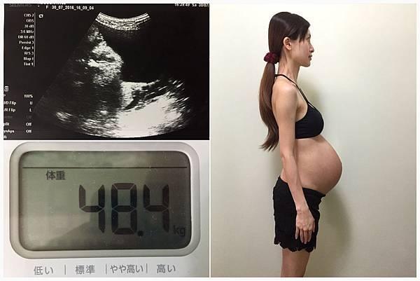 懷孕9個月,開始緊張了!