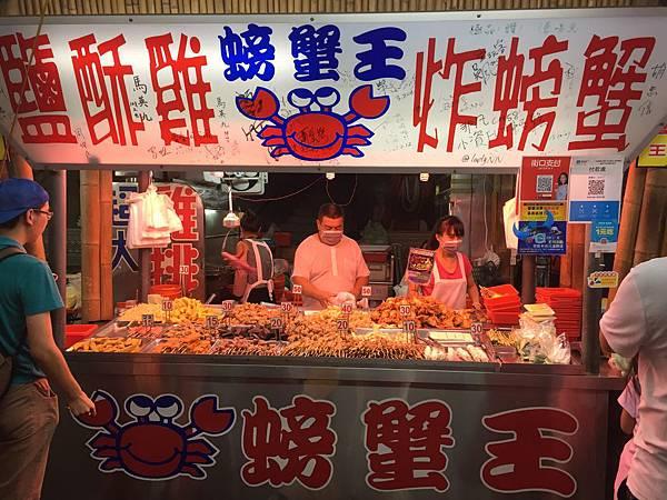 「螃蟹王鹹酥雞」