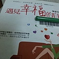 C360_2013-10-02-23-20-48